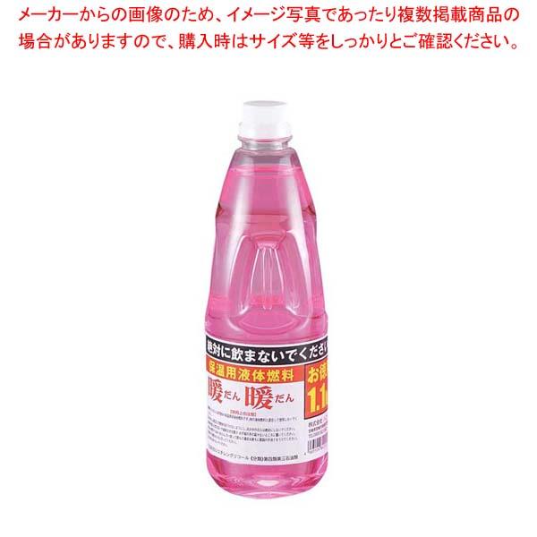 【まとめ買い10個セット品】 暖暖(保温用液体燃料)1.1kg入