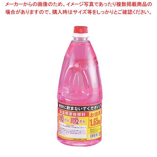 【まとめ買い10個セット品】 暖暖(保温用液体燃料)1.65kg入【 ビュッフェ関連 】