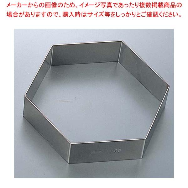 【まとめ買い10個セット品】 EBM 18-8 アルゴン溶接 六角型ケーキリング 180×H40【 ケーキリング セルクルリング 業務用 】