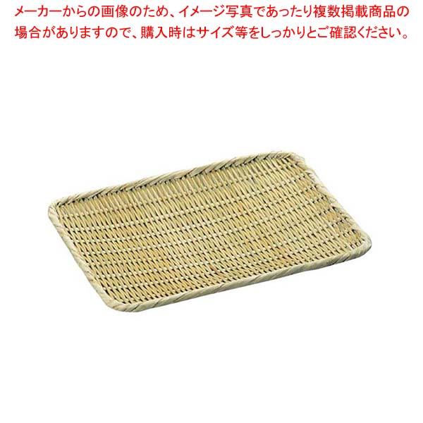 【まとめ買い10個セット品】 竹製 角盆ザル 尺4(360×420)