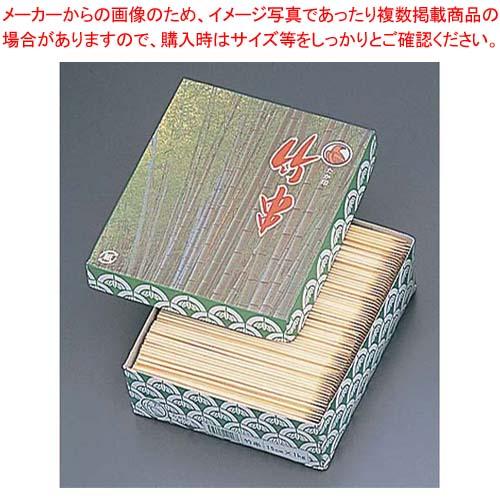 【まとめ買い10個セット品】 竹串 丸型 1kg 箱入 φ2.5×120【 焼アミ 】