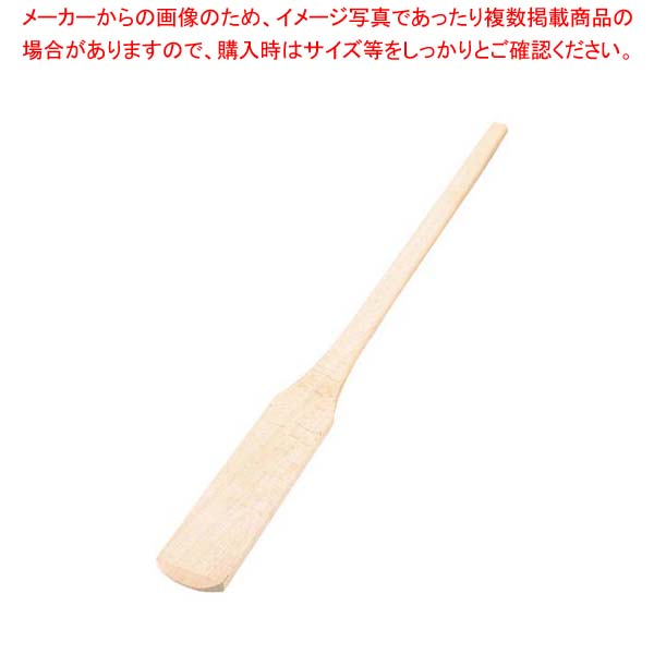 【まとめ買い10個セット品】 EBM 木製 エンマ棒 90cm