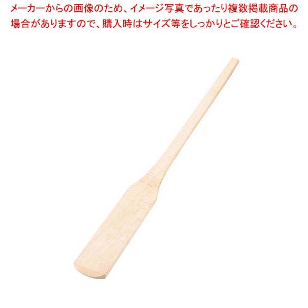 江部松商事 / EBM 木製 エンマ棒 150cm【 給食用スパテラ・すくい網・ひしゃく 】