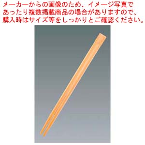 【まとめ買い10個セット品】 割箸(3000膳入)竹双生 A品 全長210