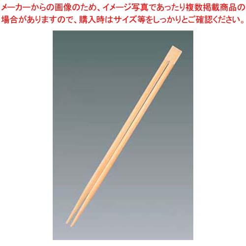 割箸(3000膳入)竹双生 A品 全長240【 カトラリー・箸 】