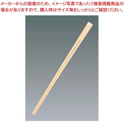 【まとめ買い10個セット品】 割箸(3000膳入)竹天削 A品 全長240 sale