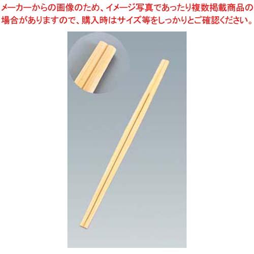 【まとめ買い10個セット品】 割箸 竹利久A品 3000膳入 全長210【 カトラリー・箸 】
