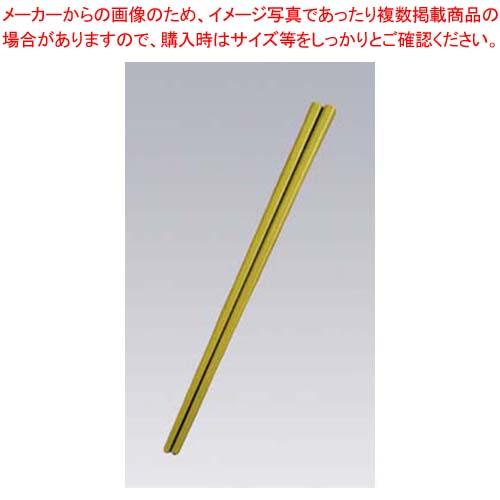 【まとめ買い10個セット品】 SPSカラー樹脂箸22.6cm 四角(100膳入)すべり止め付 抹茶