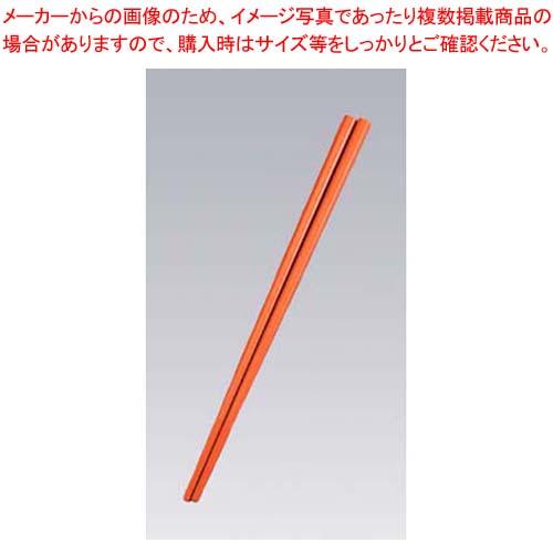 【まとめ買い10個セット品】 SPSカラー樹脂箸22.6cm 四角(100膳入)すべり止め付 明茶
