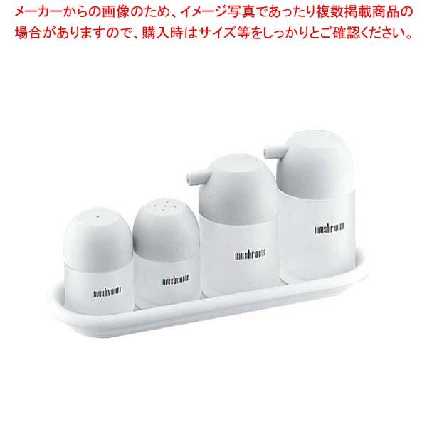 【まとめ買い10個セット品】 マッシュルーム カスターセット 5PCS M-5211 白
