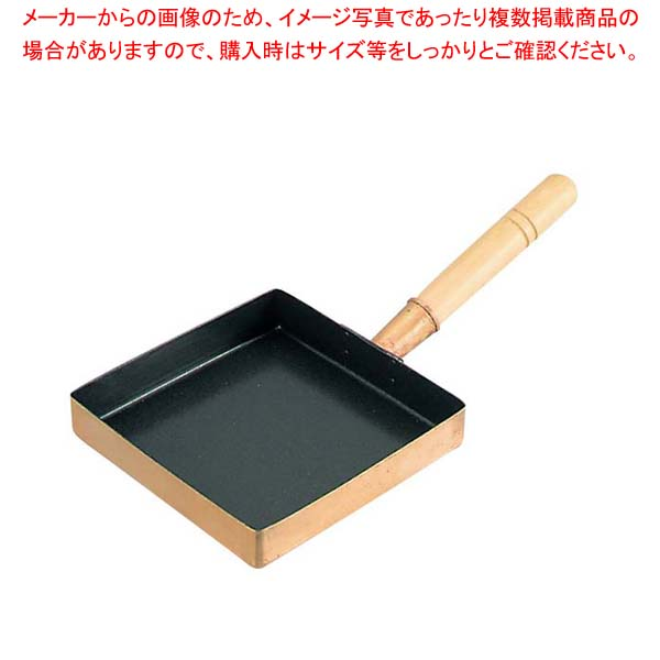 【まとめ買い10個セット品】 EBM 銅 玉子焼 関東型(フッ素樹脂加工)15cm【 鍋全般 】