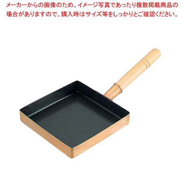 【まとめ買い10個セット品】 EBM 銅 玉子焼 関東型(フッ素樹脂加工)24cm【 玉子焼き器 玉子焼き フライパン 銅製 】