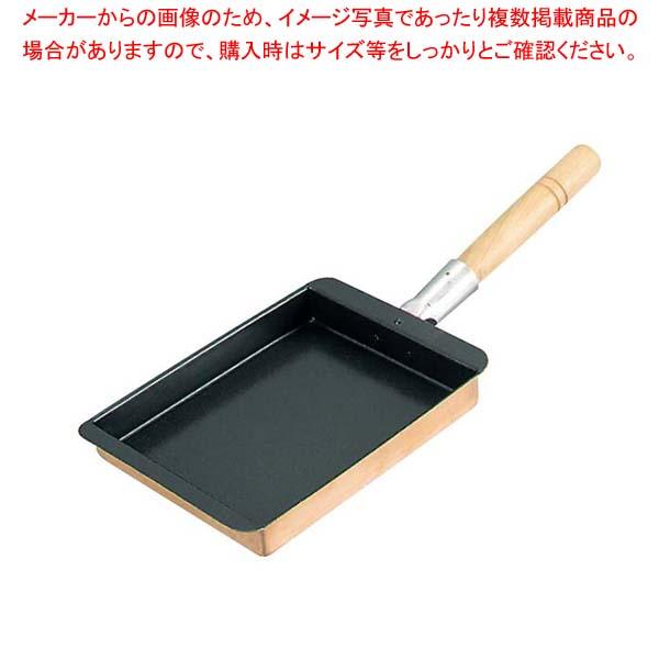 【まとめ買い10個セット品】 EBM 銅 玉子焼 関西型(フッ素樹脂加工)13.5cm【 鍋全般 】