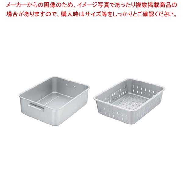【まとめ買い10個セット品】 アルマイト 深型 水切バットセット 大