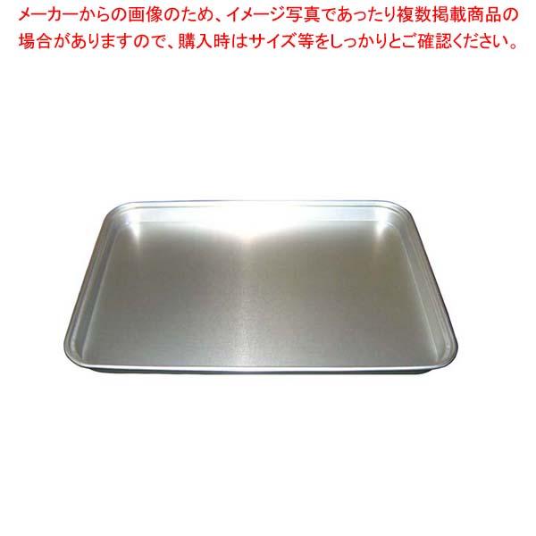 【まとめ買い10個セット品】 アルマイト 大型 角バット Q-52 522×366×H35【 ストックポット・保存容器 】