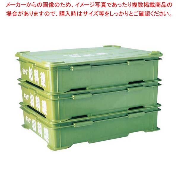 【まとめ買い10個セット品】 キング 料理用 コンテナー RC-400 本体【 運搬・ケータリング 】