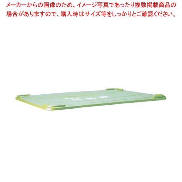 【まとめ買い10個セット品】 キング 料理用 コンテナー RC-400 蓋【 運搬・ケータリング 】