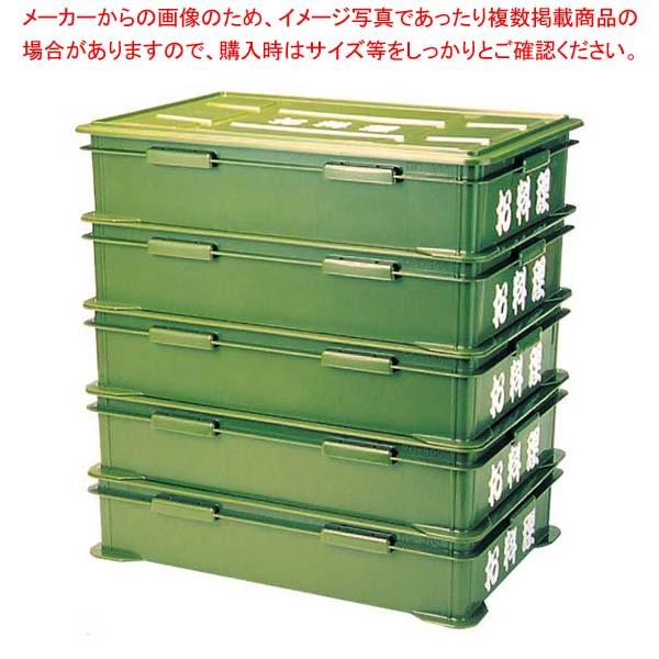 【まとめ買い10個セット品】 料理用 コンテナー RC-300 深型 本体 1-113-4