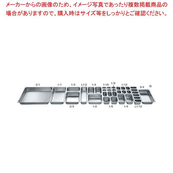 【まとめ買い10個セット品】 18-8 ホテルパン L1/12 150mm L21126