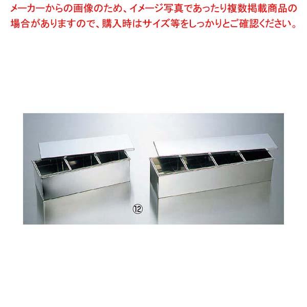 【まとめ買い10個セット品】 18-8 溶接 深型 ヤクミ入用 中子