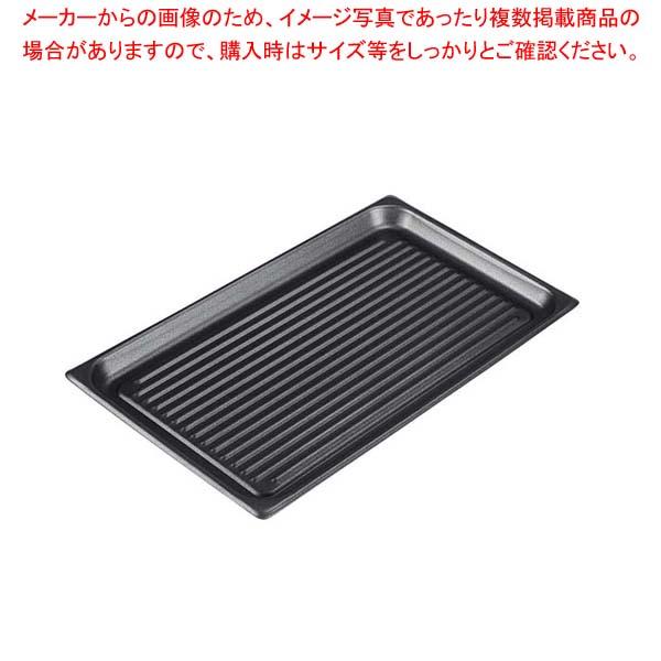 【まとめ買い10個セット品】 EBM アルミノンスティックホテルパン 波型 1/1(日本製)【 ホテルパン・ガストロノームパン 】