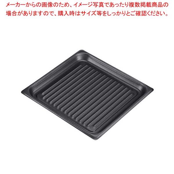 【まとめ買い10個セット品】 EBM アルミノンスティックホテルパン 波型 2/3(日本製)