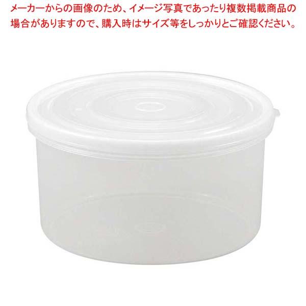 【まとめ買い10個セット品】 シール容器 浅11型 11L