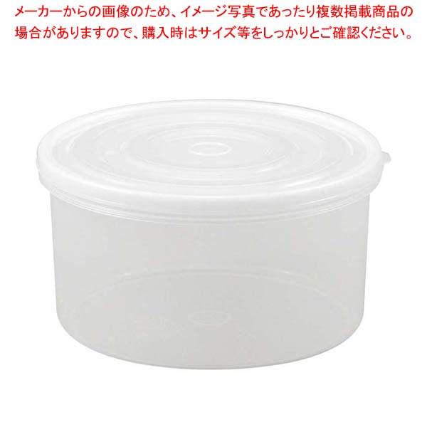 【まとめ買い10個セット品】 シール容器 浅14型 14L