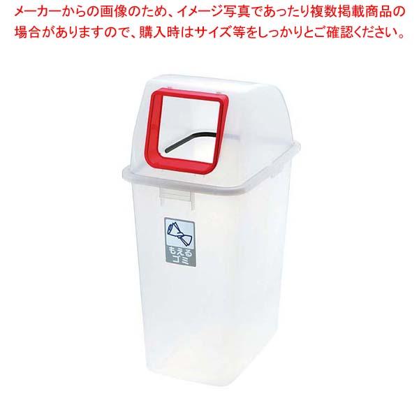 分別リサイクルペールセット 90N オープン
