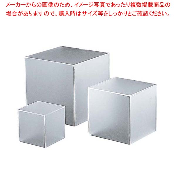 【まとめ買い10個セット品】 アクリルBOX 5面体(マット)30601 大【 ディスプレイ用品 】
