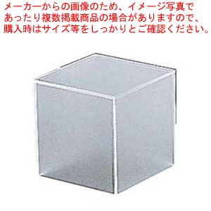 【まとめ買い10個セット品】 アクリルBOX 5面体(マット)30603 小【 ディスプレイ用品 】
