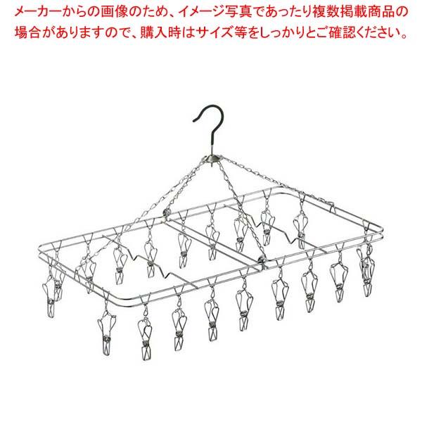 【まとめ買い10個セット品】 ステンレス ハンガーL 20ピンチ付