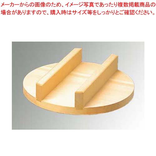 【まとめ買い10個セット品】 豊年釜用 木蓋(唐桧)45cm(42cm用)【 炊飯器・スープジャー 】