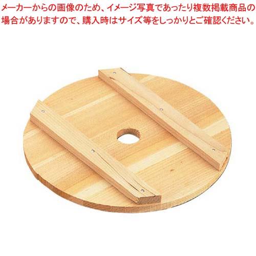 【まとめ買い10個セット品】 さわら 落し蓋(押し蓋)27cm(82569)【 鍋全般 】