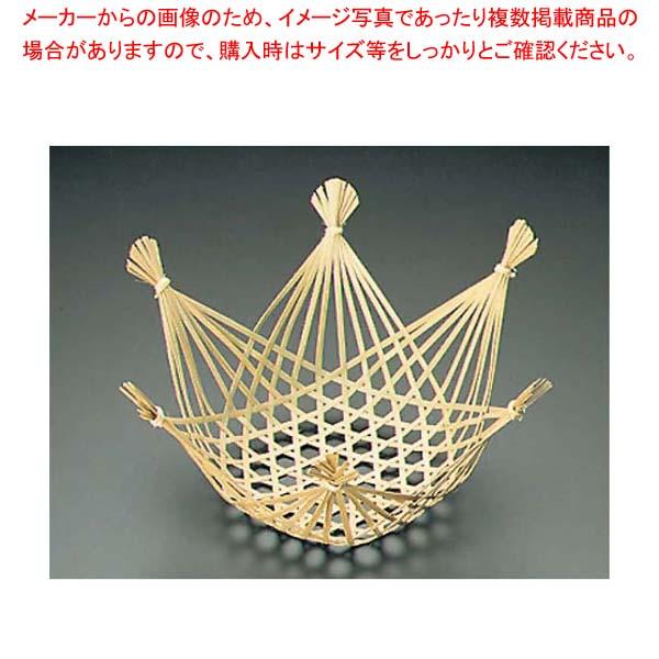 【まとめ買い10個セット品】 竹 縛り煮ザル φ260×110