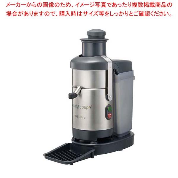 ロボクープ ジューサー J-100【 ブレンダー・ジューサー・かき氷 】