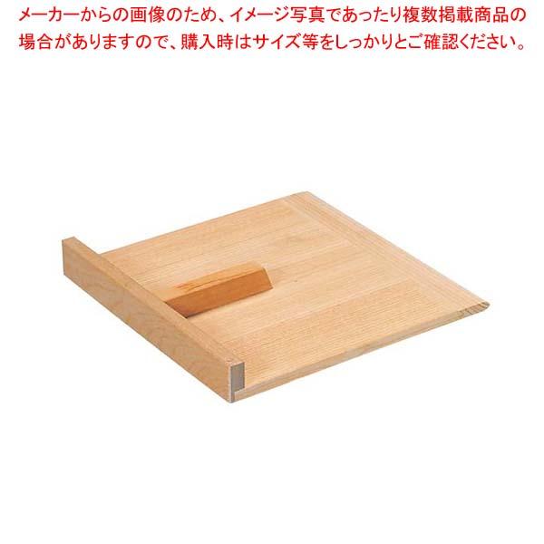 【まとめ買い10個セット品】 こま板 大 手無(270×270)【 うどん・そば・ラーメン 】