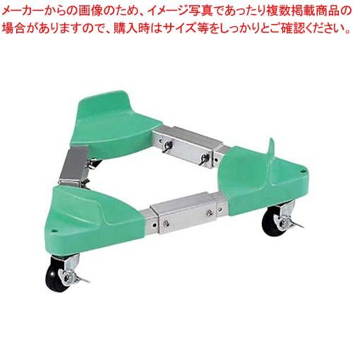 【まとめ買い10個セット品】 トライアングルキャリー フリー TCF 大 sale
