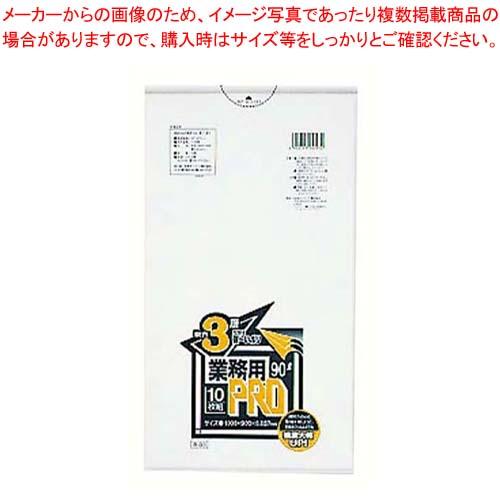 【まとめ買い10個セット品】 業務用PROゴミ袋 半透明 複合3層 90L R-93(200枚)【 清掃・衛生用品 】