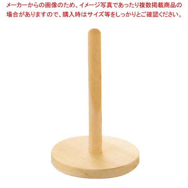 【まとめ買い10個セット品】 木製 スープ漉棒 15cm