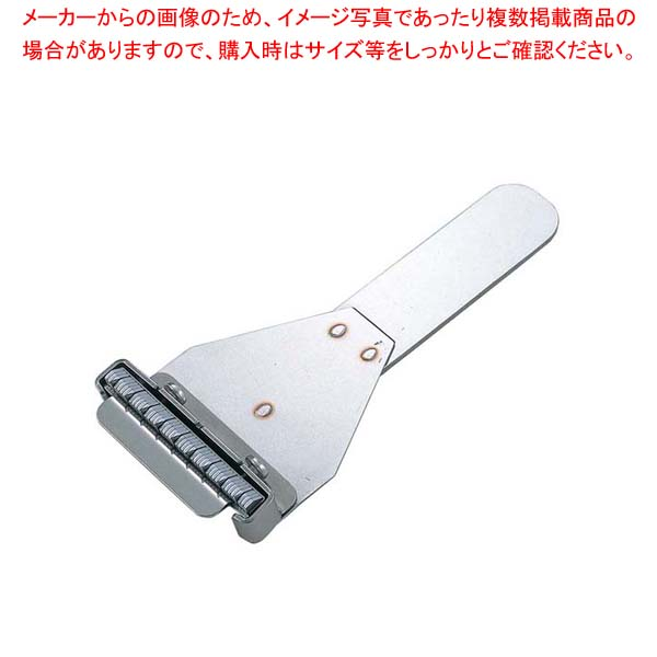 【まとめ買い10個セット品】 いかにも HS-5003 sale
