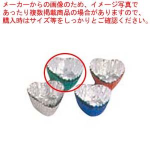 【まとめ買い10個セット品】 アルミ チョコカップ(1000枚入)ハート型 緑