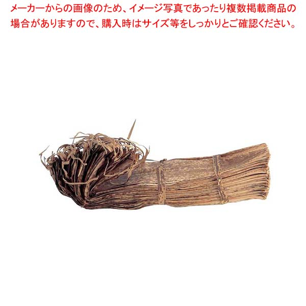 【まとめ買い10個セット品】 竹皮(1kg)KT-1 7921(120~140×530)