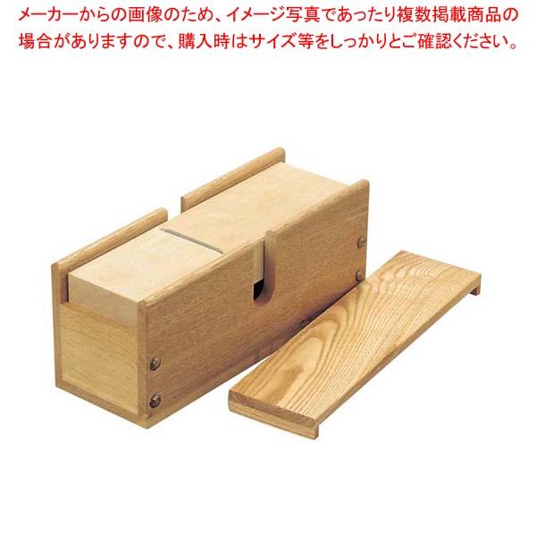 木製 業務用 かつ箱 01007 大 300×115×H105【 だしこし・みそこし 】