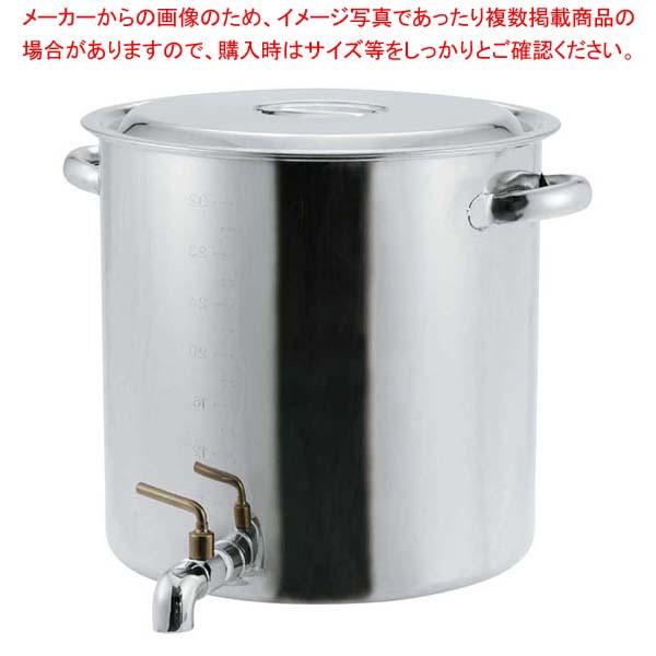 【まとめ買い10個セット品】 EBM 18-8 蛇口付寸胴鍋 目盛付 39cm(46L)【 うどん・そば・ラーメン 】
