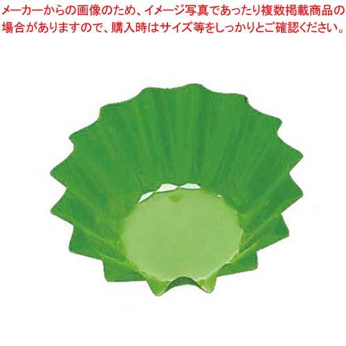 【まとめ買い10個セット品】 ファイン・カップ(500枚入)丸型 8号深 グリーン