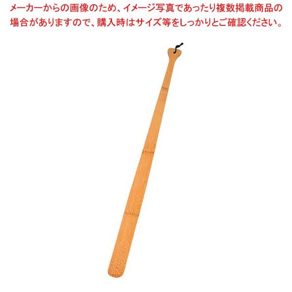 【まとめ買い10個セット品】 スス竹 クツベラ C 全長700