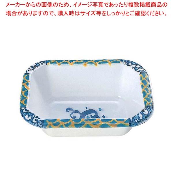 【まとめ買い10個セット品】 プラカップ 青海波 長角型 TZ-4(500枚入)