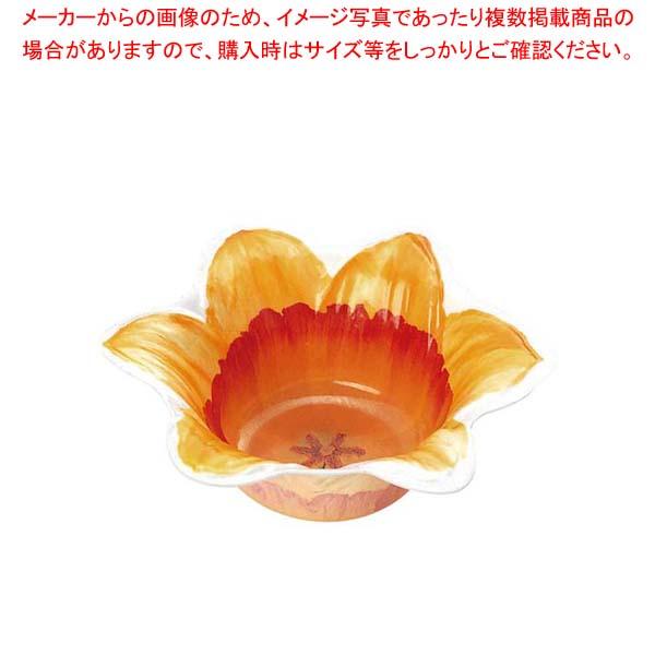 【まとめ買い10個セット品】 プラカップ 水仙 FZ-1(300枚入)【 厨房消耗品 】