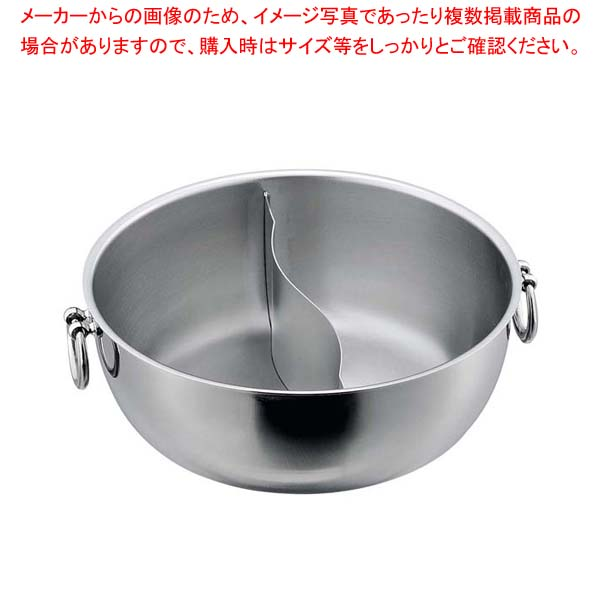 【まとめ買い10個セット品】 SW 電磁しゃぶしゃぶ鍋 ステンレス柄 半ストレート仕切 23cm sale